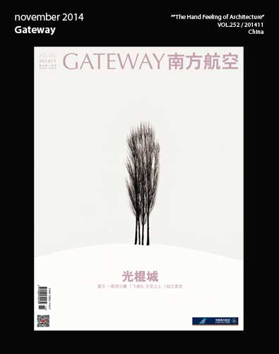 (English) Gateway November 2014