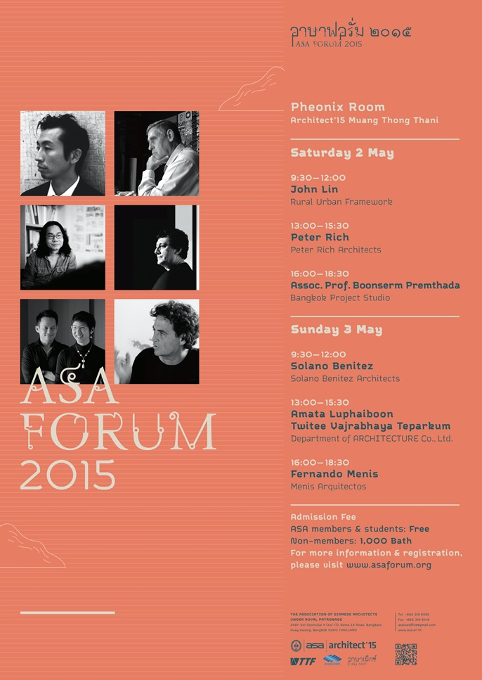 Fernando Menis at the ASA International Forum 2015 in May